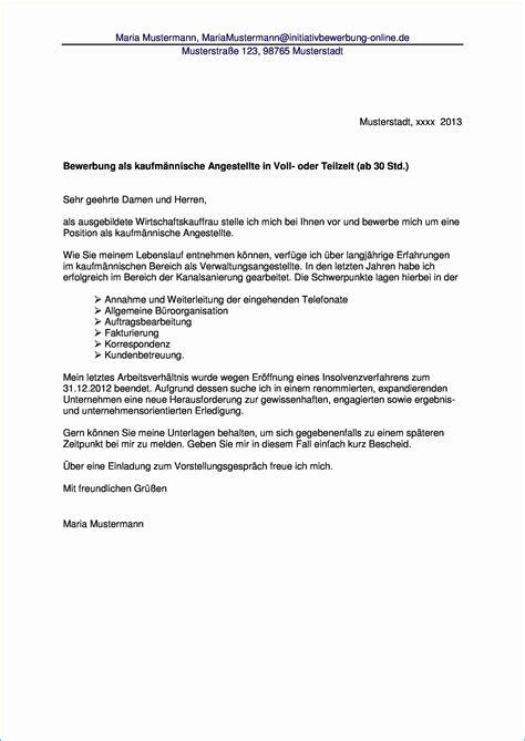 Initiativbewerbung Anschreiben Einleitung 8 Einleitung Initiativbewerbung Rechnungsvorlage