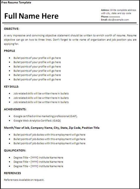 Job Resume Sample #135   Latest Resume Format