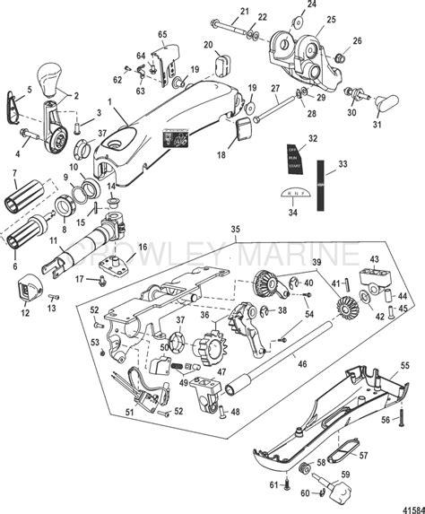 big tiller handle kit 40 60 efi fourstroke manual