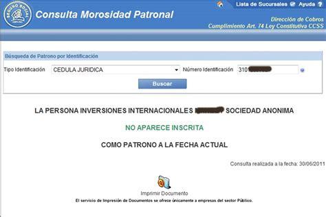 consulta de impuesto caja costarricense seguro social consultas de morocidad en la ccss ahora ser 225 n solo