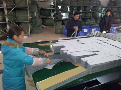 shirt pattern cutting machine fabric cutting machine auto fabric cutter mc 75 for denim