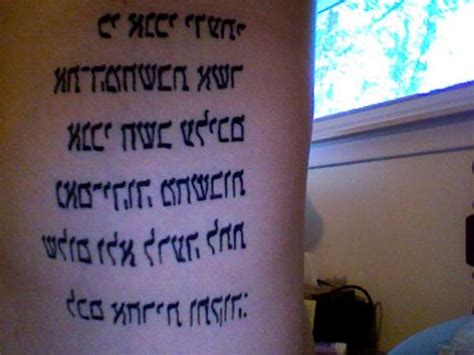 jeremiah 29 11 tattoos jeremiah 29 11
