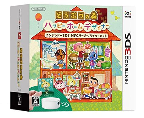 home design ds game 3ds どうぶつの森 ハッピーホームデザイナー 予約解禁 e3簡単まとめ 他 忍之閻魔帳