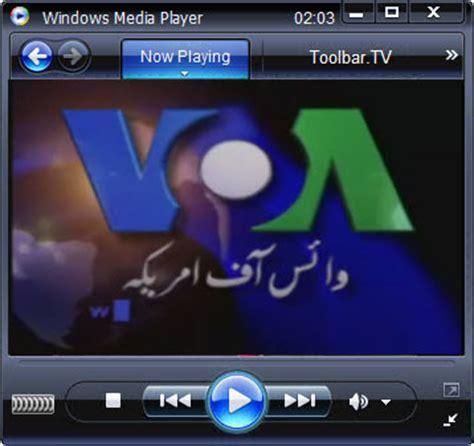 voa live tv voa pakistan tv free live tv