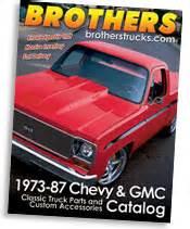 Chevrolet Gmc Truck Parts Accessories Catalog Girlshopes