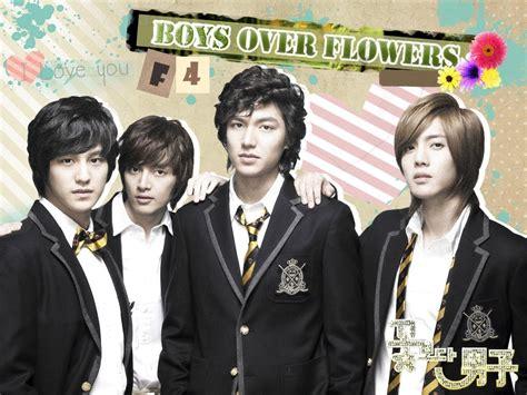 Boys Flowers 2009 boys flowers hanımefendi