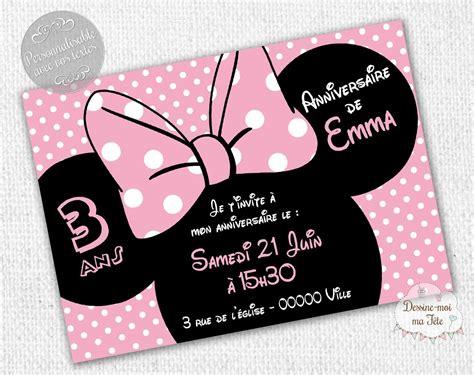 carte d invitation pour anniversaire carte d invitation