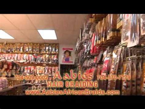 aabies african hair braiding aabies african hair braiding charlotte nc youtube