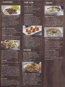 pf chang s home menu p f chang s menu menu for p f chang s downtown dubai