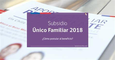 padres pueden cobrar separadamente el subsidio familiar requisitos para postular al subsidio familiar 2018 suf