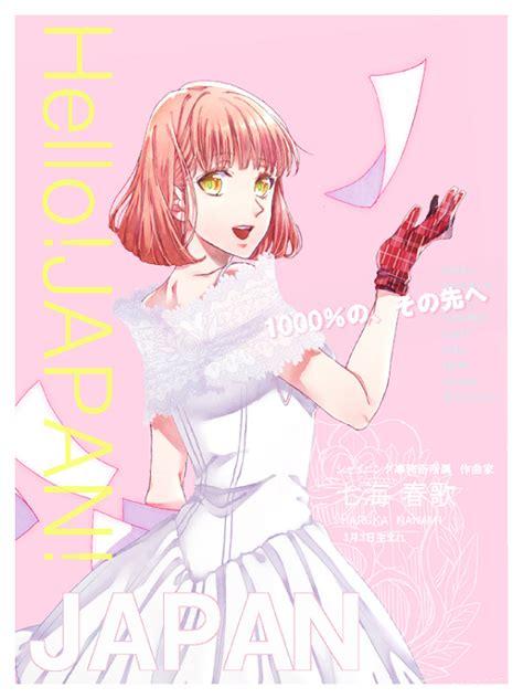 Uta No Prince Sama Utapuri Utapri Hello Japan Camus nanami haruka 1508933 zerochan