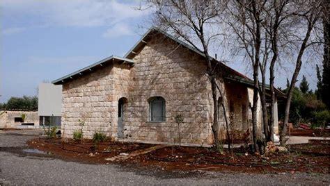 israeli house music israeli house 28 images israeli house israeli house spiral house israel israeli