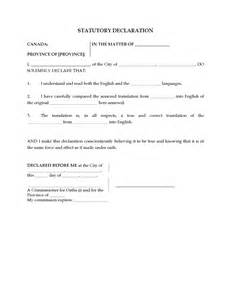 Statutory Declaration Letter Template Canada Statutory Declaration Of Translator Legal Forms