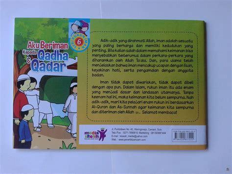 Buku Anak buku anak aku beriman kepada qadha dan qadar