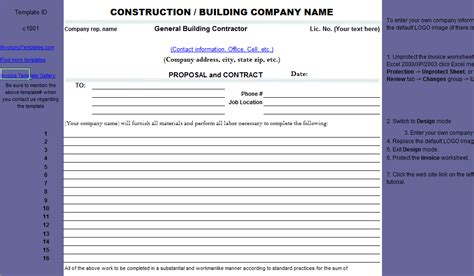 Construction Proposal Template Real Estate Forms Contractor Template Excel