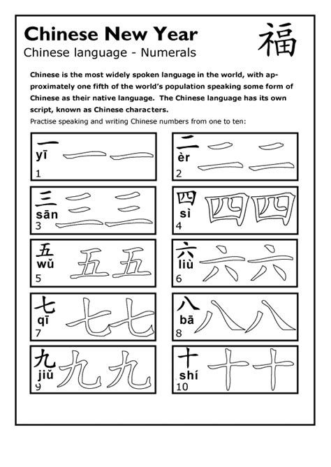 new year activities printable 15 best images of new year printable worksheets