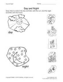day and night worksheet lesson planet day amp night