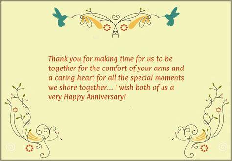 1st wedding anniversary quotes year wedding anniversary quotes quotesgram