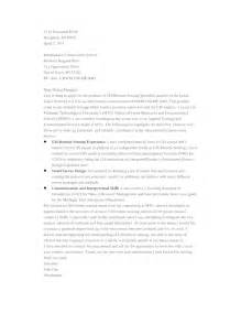 gis analyst cover letter gis analyst cover letter