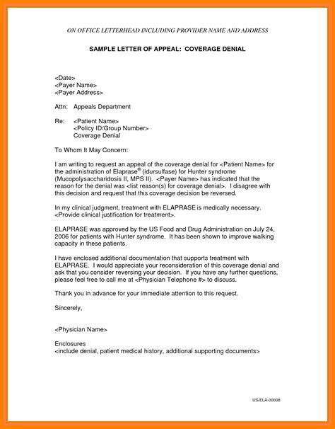Appeal Letter Draft 6 How To Write Unemployment Letter Packaging Clerks