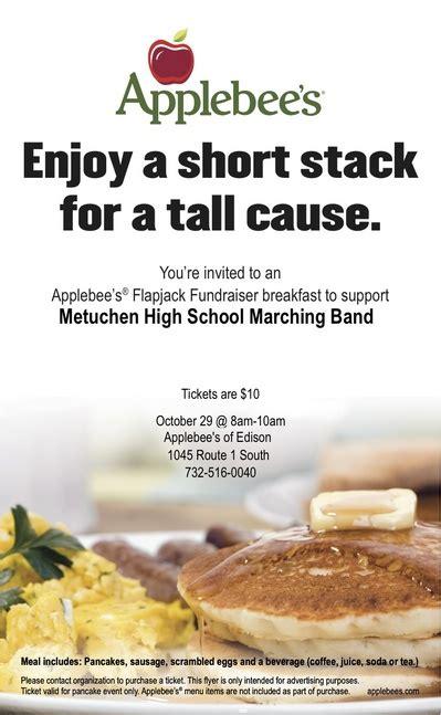 Metuchen Matters October 2011 Archives Applebee S Fundraiser Flyer Template