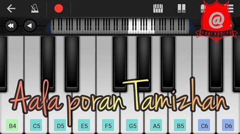 keyboard tutorial vijay aala poran tamizhan keyboard notes mersal chords chordify