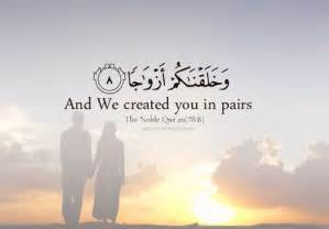 Wedding Quotes Muslim 80 Islamic Marriage Quotes For Husband And Wife Updated