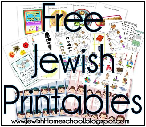 printable jewish art free jewish printables for homeschool preschool hebrew