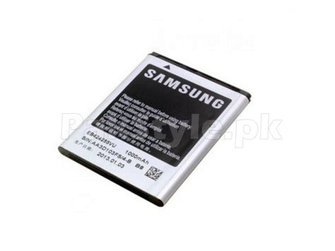 Batt Samsung Grand 2 samsung galaxy grand 2 battery price in pakistan m002160