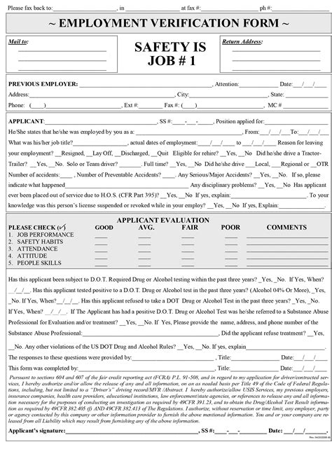 Previous Employment Verification Form Bamboodownunder Com Cdl Driver Application For Employment Template