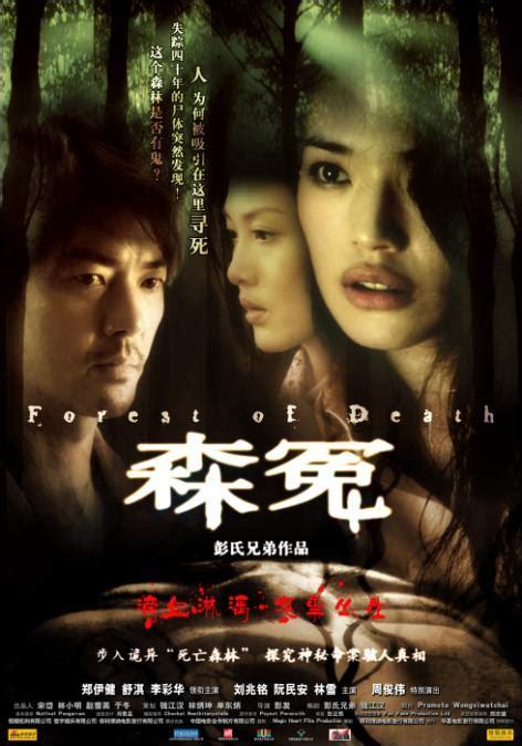 film mandarin shu qi shu qi 舒淇 movies actress taiwan filmography movie