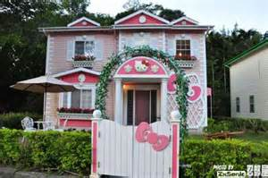 hello kitty mansion 10 awesomely weird houses trivials