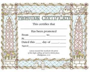 promotion certificate template promotion certificate completion templates template