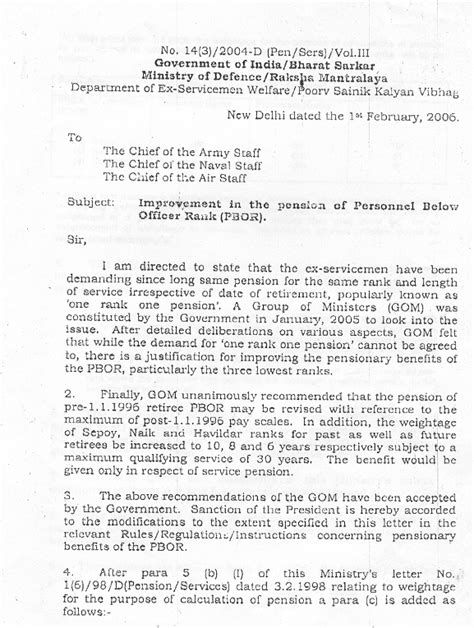 pcda circular 557 pcda pension latest circular no 547 pcda circular 547