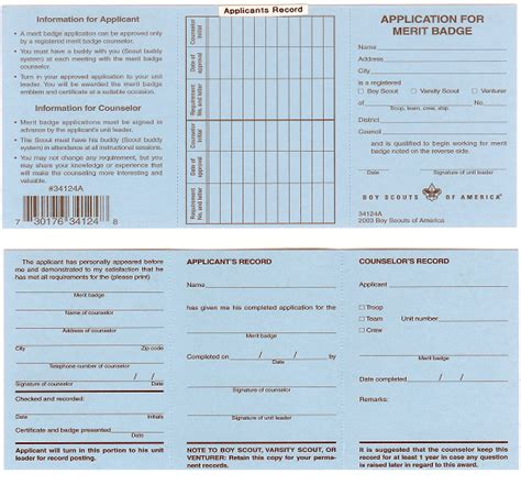 cub scout advancement card templates advancement cards