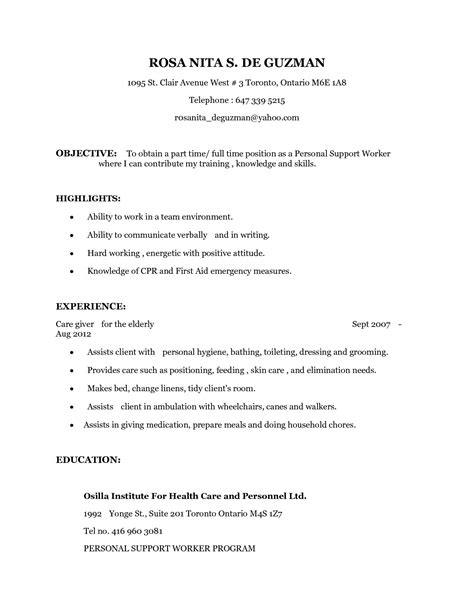 cover letter psw psw resume exle exles of resumes