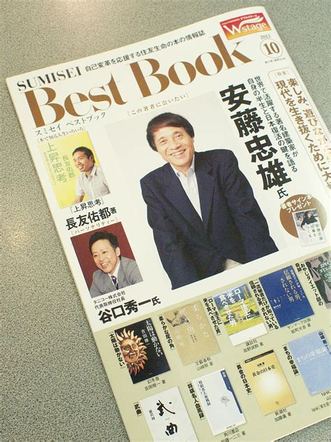 64 best images about books 休石 やすみいし sumisei best book 2012 10号で
