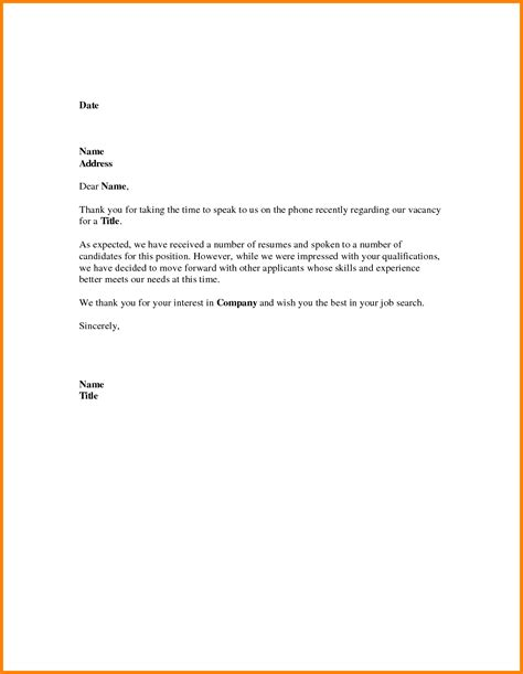 rejection email template thank you email sle post phone