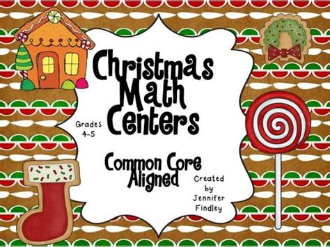 christmas math centers 4th and 5th grade common core