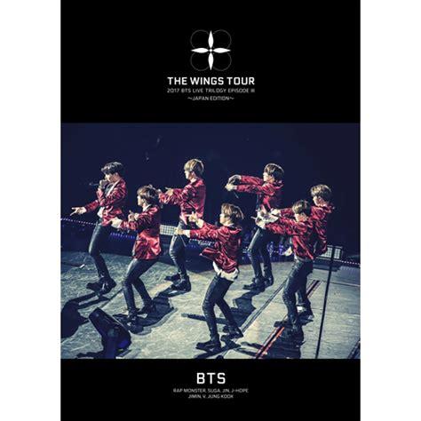 bts the wings tour dvd 2017 bts live trilogy episode the wings tour japan