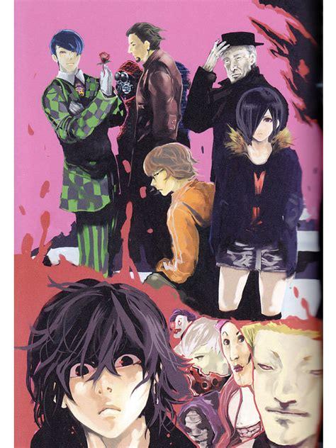 tokyo ghoul zakki book anime books