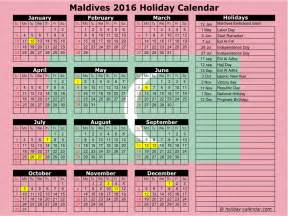 Maldives Calendario 2018 Maldives 2016 2017 Calendar
