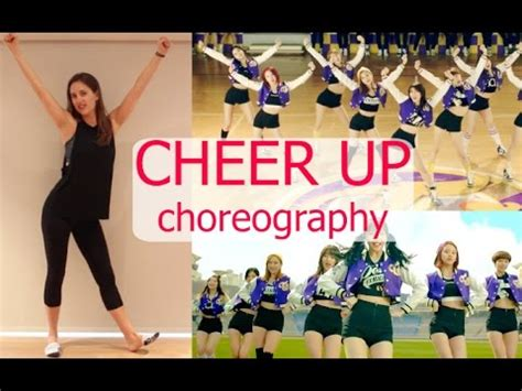 tutorial dance pull up twice cheer up 트와이스 dance tutorial andrea wilson