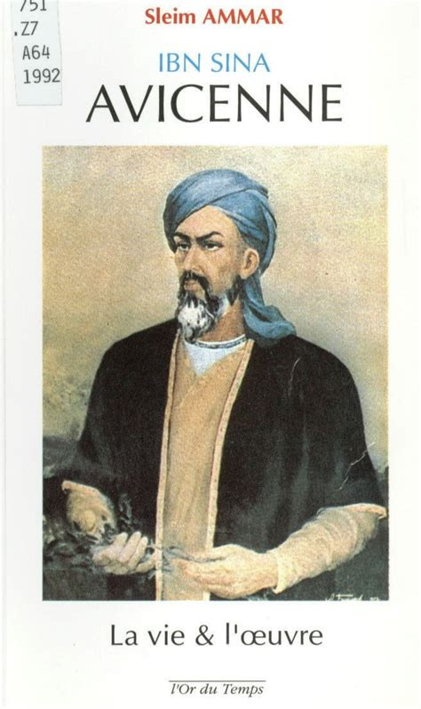 biography islamic scientist ibn sina gallery page 5