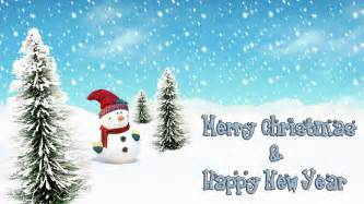 best merry christmas and happy new year 2017 images