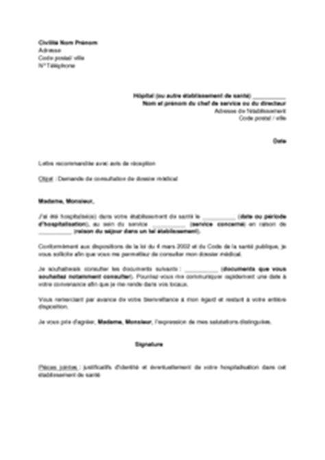 Modele Lettre De Consultation Entreprise Exemple Gratuit De Lettre Demande Consultation Dossier M 233 Dical