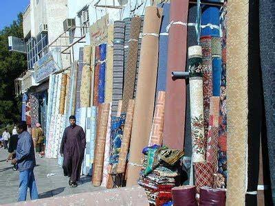 Parfum Karpet Masjid kupenuhi panggilanmu lokasi perbelanjaan di madinah