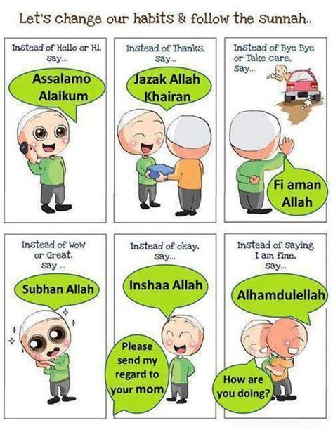 Follow The Sunnah lets follow the sunnah islam for the