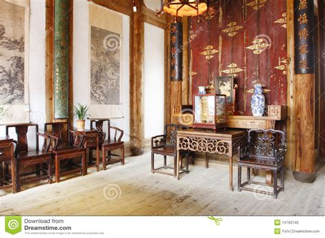 Modern Homes Pictures Interior chinese old house stock photo image 14762140