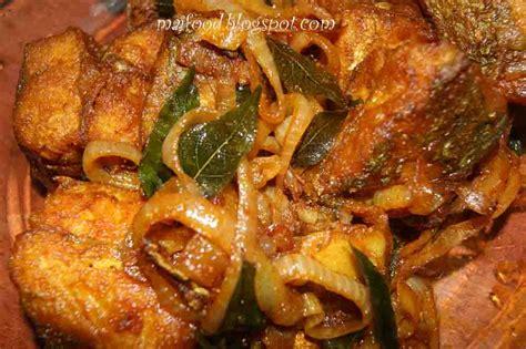 maifood ikan goreng berempah